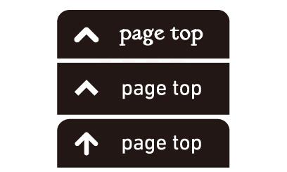 横向きデザインのタブ型「page topへ戻るボタン」イラスト素材