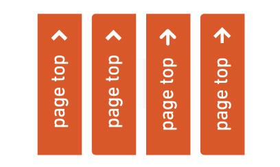 縦向きデザインのタブ型「page topに戻るボタン」イラスト素材