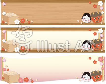赤オニ・お多福・梅・福豆の枠飾りイラスト