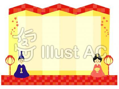 雛人形と金屏風の背景フレーム飾り枠イラスト