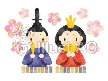 かわいい雛飾り(お雛様・お内裏様)の和風イラスト無料素材