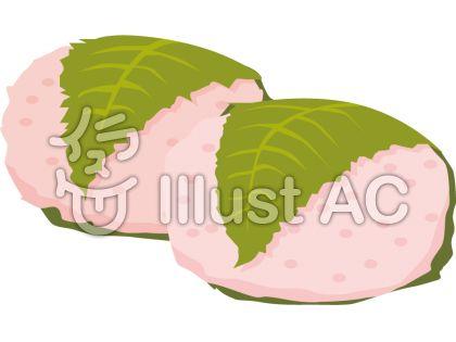 桜餅(さくらもち)のイラスト無料素材