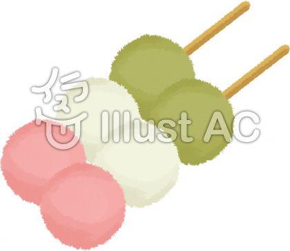 三色だんごの和風イラスト無料素材