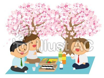 さくらの木の下で花見をする会社員の可愛いい絵