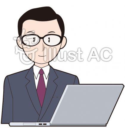 ノートパソコンで仕事をするメガネをかけたビジネスマンのイラスト
