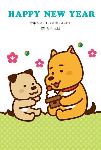 かわいいイヌの親子のイラスト2018年賀状無料テンプレート