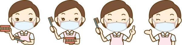 歯科衛生士の無料イラスト素材
