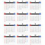 【カレンダー】2017年(平成29年)無料エクセルカレンダー