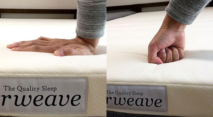 エアウィーヴ ベッドマットレス スマートを手で押したところ
