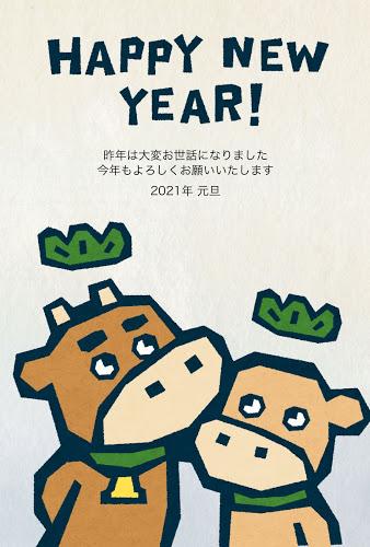 牛の兄弟の版画風イラストデザイン2021年賀状無料テンプレート