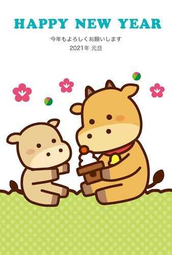 かわいい牛の親子のイラスト2021年賀状無料テンプレート