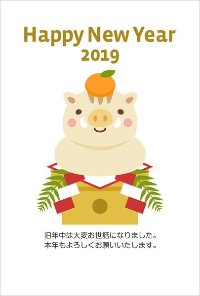 鏡餅になった猪の2019無料年賀状テンプレート