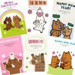 2019亥年[平成31年]かわいい猪の年賀状イラスト・テンプレート無料フリー素材