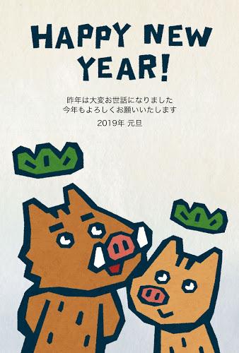 猪の親子の版画風イラストデザイン2019年賀状無料テンプレート