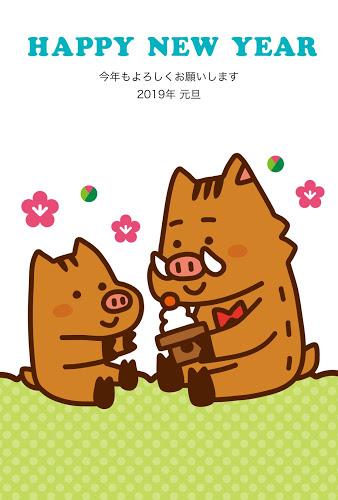 かわいい猪の親子のイラスト2019年賀状無料テンプレート