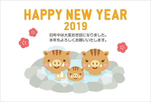 温泉(露天風呂)に浸かる猪の親子のイラスト入り2019無料年賀状テンプレート
