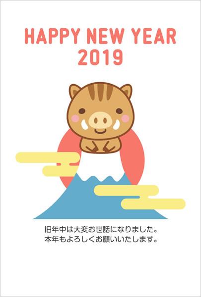 富士山に登った猪と初日の出の2019無料年賀状テンプレート