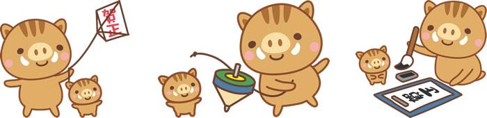 [2019/亥年]年賀状に使える猪イラスト・パーツ無料素材