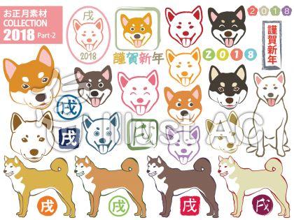 お正月犬コレクション