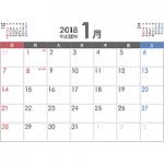 【カレンダー】2018年無料PDFカレンダー(月間・年間・4月始まり)