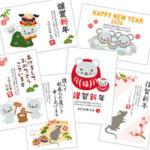 【年賀状2020】ねずみのイラストが可愛い無料デザインテンプレート