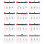 【カレンダー】2019年無料エクセルカレンダー