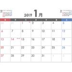 【カレンダー】2019年無料PDFカレンダー(月間・年間・4月始まり)