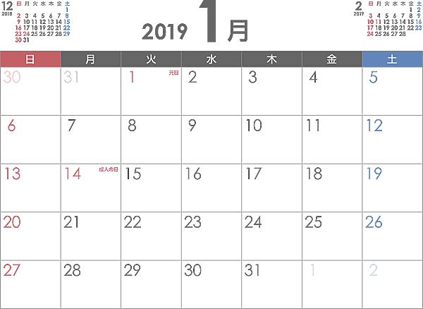 [月間]2019年シンプルなPDFカレンダー<プリント印刷用:A4横サイズ>