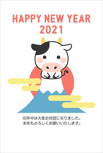 富士山に登ったうしと初日の出の2021無料年賀状テンプレート