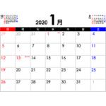 【カレンダー】2020年無料PDFカレンダー(月間・年間・4月始まり)