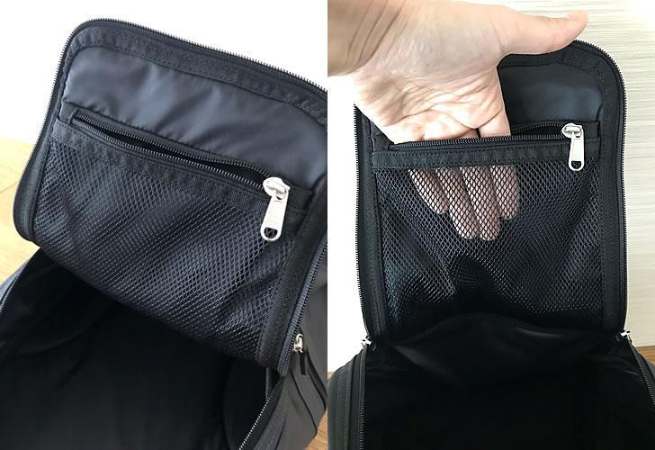 マリメッコリュックBUDDYの内側ポケット