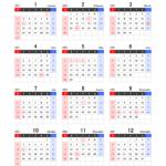 【カレンダー】2021年無料エクセルカレンダー