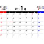 【カレンダー】2021年無料PDFカレンダー(月間・年間・4月始まり)