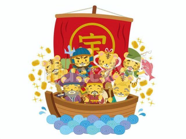 トラの七福神が乗った宝船のベクターイラスト素材