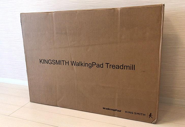 ウォーキングパッドR1梱包箱