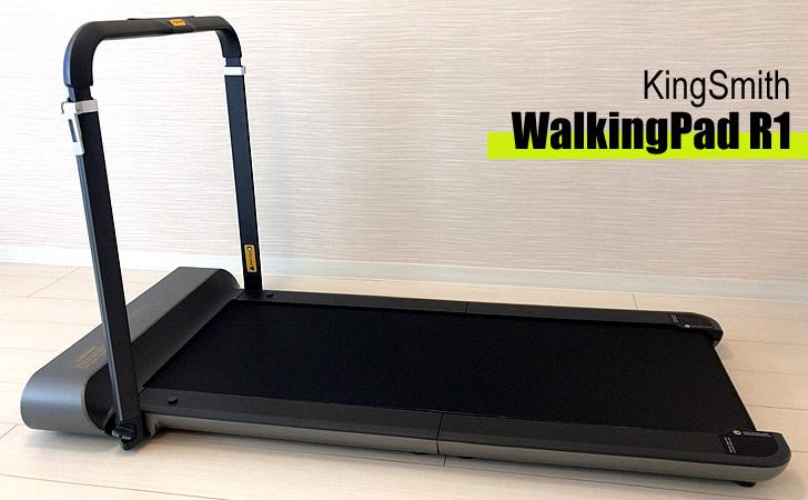 KingSmith WalkingPad R1