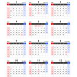 【カレンダー】2022年無料エクセルカレンダー
