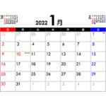 【カレンダー】2022年無料PDFカレンダー(月間・年間・4月始まり)