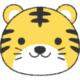 トラ(虎)のイラストの簡単な書き方